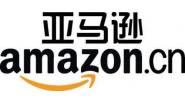 Amazon亚马逊将于2019年6月1日接受五大审核报告!