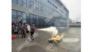 祝贺滁州市XXXX科技有限公司通过ISO9001&ISO45001体系审核!