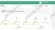 祝贺郑州市XXXX机械制造有限公司通过EcoVadis社会责任CSR线上审核!