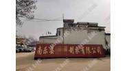 祝贺南乐县XXXX制衣有限公司通过BSCI社会责任审核!