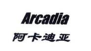 Arcadia验厂-英国服装集团Arcadia Group介绍