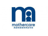 Mothercare验厂咨询