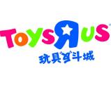 ToysRUs验厂咨询